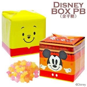 【Disney BOX】ディズニーボックス PB(金平糖)【こんぺいとう・ミッキー・プーさん・プチギフト】