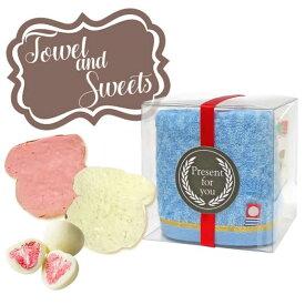 【プチギフト】Towel&SweetsBOX -PB(今治ハンドタオル1枚・苺チョコ2個・ラスク2枚)【Valentineday・バレンタイン・引菓子】