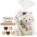 Teddycokie