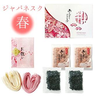 ジャパネスク udon 10 spring