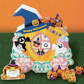 【プチギフト】★ハロウィンのかぼちゃ馬車 36個セット【ウェルカム】
