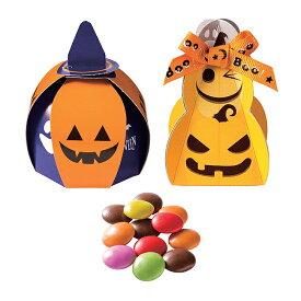 【プチギフト】ハロウィンのかぼちゃ馬車 2種アソート