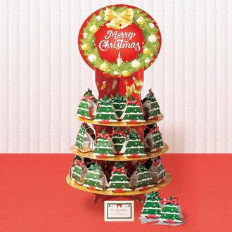 ★Saint tree dry strawberry chocolate 39 set