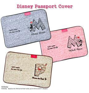 【メール便送料無料】 ディズニー TSパスポートカバー 14 ミッキーマウス/ミニーマウス/くまのプーさん ふんわり柔らかなスウェット素材 Disneyzone