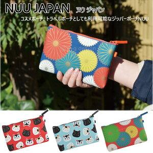 シリコンポーチ NUU JAPAN 和風 和柄 旅行 収納 コスメポーチ かわいい ファスナーポーチ 袋 p+g design