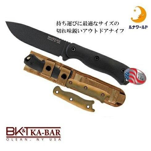 KA-BAR ケーバー BK16 シース付 アウトドア ナイフ ショート ベッカー かっこいい おすすめ 便利 頑丈 携帯 万能 シースナイフ ベルト 小型 鋼材 サバイバル