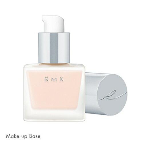 【RMK】メイクアップベース 30ml