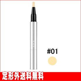 【RMK】スーパーベーシックリクイドコンシーラーN #01 (1.7g) ※定形外送料無料