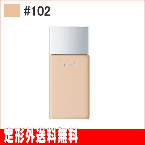 【RMK】UVリクイドファンデーション(SPF50+/PA+++) #102 (30ml) ※定形外送料無料