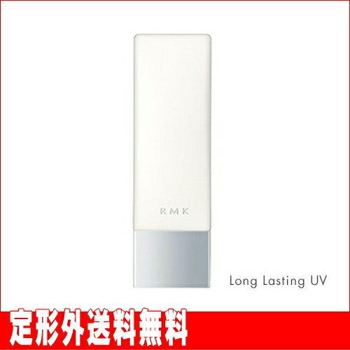 【RMK】ロングラスティングUV(SPF45/PA++++) 30ml [メイクアップベース] ※定形外送料無料