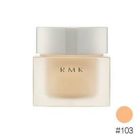 【RMK】クリーミィファンデーション EX #103 30g (SPF21 PA++) ※定形外送料無料