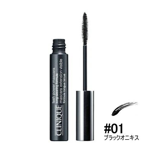 【クリニーク】ラッシュパワーマスカラロングウェアリングフォーミュラ #01 ブラックオニキス(6ml) ※並行輸入品