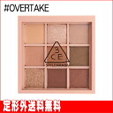 【3CE】(スリーコンセプトアイズ) ムードレシピマルチアイカラーパレット #OVERTAKE(8.1g) ※国内発送 ※定形外送料無料