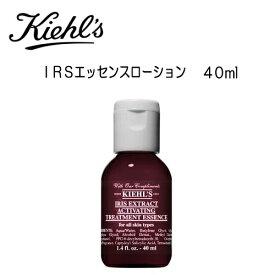※ミニ 【キールズ】IRSエッセンスローション (ミニサイズ) 40ml