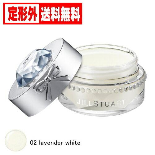 【ジルスチュアート】リラックスメルティリップバーム #02 lavender white (7g) ※定形外送料無料