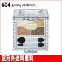 【ジルスチュアート】リボンクチュールアイズ #04 gemmy cashmere (4.7g)