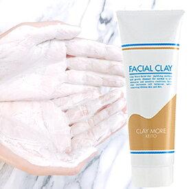 白色粘土洗顔料 フェイシャルクレイ(280g)