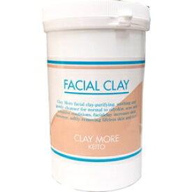 白色粘土洗顔料 フェイシャルクレイ(880g)  ジャータイプ クレイ洗顔