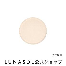 ルナソル フュージングオイルグロウスポンジ(1個)【ルナソル】