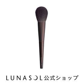ルナソル チークブラシN(1コ入)【ルナソル】