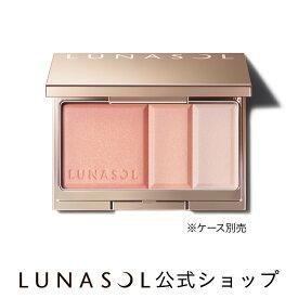 ルナソル カラーリングソフトチークス 01 Beige Red ベージュ レッド(7.5g)【ルナソル】