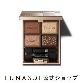 ルナソル セレクション・ドゥ・ショコラアイズ 02 Chocolat Amer(5.5g)【ルナソル】