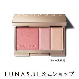 ルナソル カラーリングソフトチークス 02 Rose Pink ローズ ピンク(7.5g)【ルナソル】