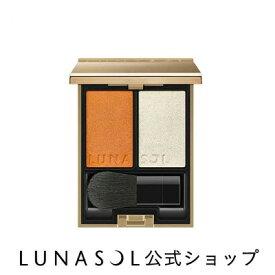 ルナソル カラーリンググレイズ EX02(5.7g)【ルナソル】[チーク チークカラー フェイスカラー]