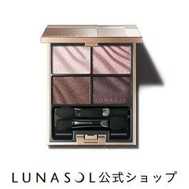 ルナソル ベルベットフルアイズ 01(4g)【ルナソル】