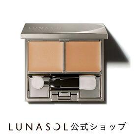 ルナソル シームレスコンシーリングコンパクト 01(2.5g)【ルナソル】