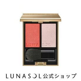 【企画品】ルナソル カラーリンググレイズ EX01(5.7g)【ルナソル】[チーク フェイスカラー]