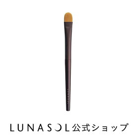 ルナソル コンシーラーブラシN(1コ入)【ルナソル】