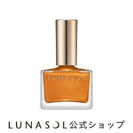 【5/21 10時再販予定】ルナソル ネイルポリッシュ EX10 Turmeric(12ml)【ルナソル】