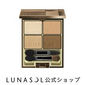【公式】カネボウ化粧品 ルナソル LUNASOL スキンモデリングアイズ(6.1g)【ルナソル】