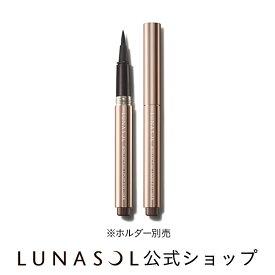 ルナソル インテレクチュアルリクイドアイライナー N01(0.55ml)【ルナソル】