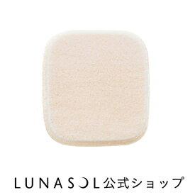 ルナソル パウダーファンデーションスポンジ(1コ入)【ルナソル】