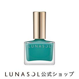【5/21 10時再販予定】ルナソル ネイルポリッシュ EX11 Mosaic Blue(12ml)【ルナソル】