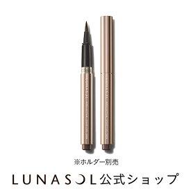 ルナソル インテレクチュアルリクイドアイライナー N02(0.55ml)【ルナソル】