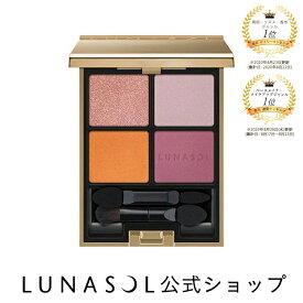 【公式】カネボウ化粧品 ルナソル LUNASOL アイカラーレーション(1個)【ルナソル】