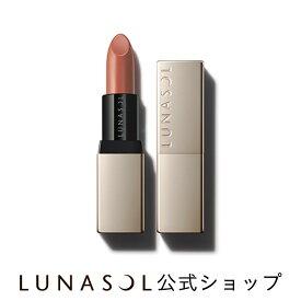 【公式】カネボウ化粧品 ルナソル LUNASOL シームレスマットリップス(4.2g)【ルナソル】