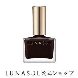 【公式】カネボウ化粧品 ルナソル LUNASOL ルナソル ネイルポリッシュ(1個)【ルナソル】