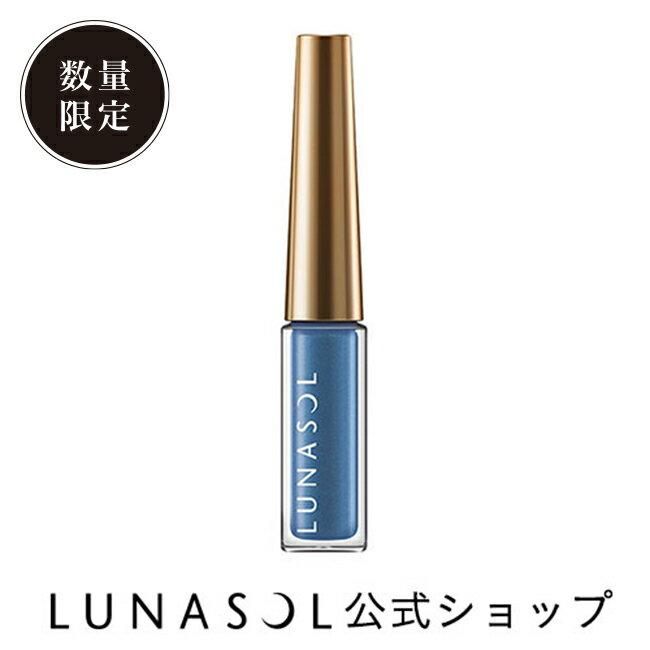 ルナソル メタリックアイライナー EX【LUNASOL / ルナソル公式ショップ】(アイライナー)カネボウ
