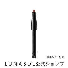 【公式】カネボウ化粧品 ルナソル LUNASOL シークレットシェイパーフォーリップス(0.14g×1個)