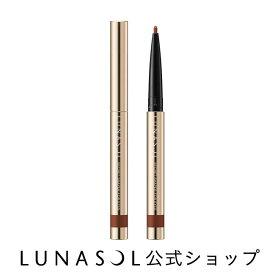 【公式】カネボウ化粧品 ルナソル LUNASOL シークレットシェイパーフォーアイズ(0.1g×1個)
