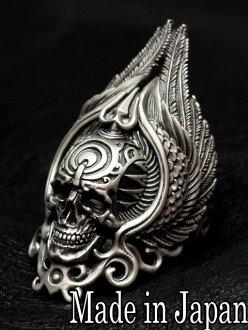 双流量 (纯银饰物、 银斧子和银/925 银 / Silver925 / 银 / 双流/环 / 环 / 骷髅戒指、 部落和头骨,男女皆宜,男性 / 妇女、 羽毛、 翅膀、 羽毛 /Dualflow /)