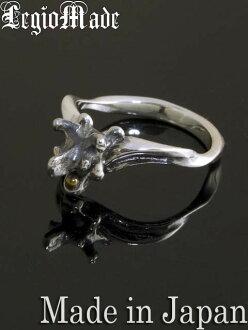 LegioMade [Back Bone Ring] (silver accessory / Silver925 / ring /skull ring)
