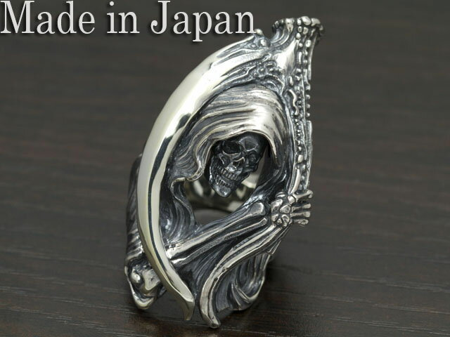LegioMade[死神] (シルバーアクセサリー/シルバーアクセ/シルバー/シルバー925/Silver925/銀/レギオメイド/リング/指輪/メンズ/スカルリング/)