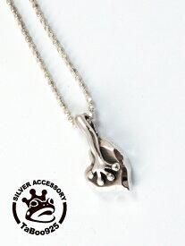 TaBoo925[蛙手カットハートペンダント] (蛙/カエル/かえる/シルバーアクセサリー/シルバー925/Silver925/タブー/ネックレス/ペンダント/レディース/ユニセックス/ハート)