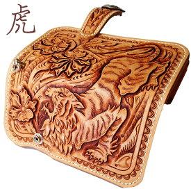 和柄 虎 バイカーズウォレット 長財布 タイガー を 深彫り。革作家手作りの カービング ウォレット ライダース レザー カービング財布