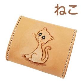 コインケース 小銭入れ かわいい ネコ メンズ レディース ギフト 牛革 本革 革 本皮 レザー コンパクト 小型 可愛い 誕生日 猫 ネコ catc oincase
